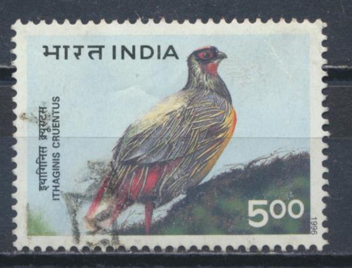 °°° INDIA 1996 - Y&T N°1301F °°° - Usados