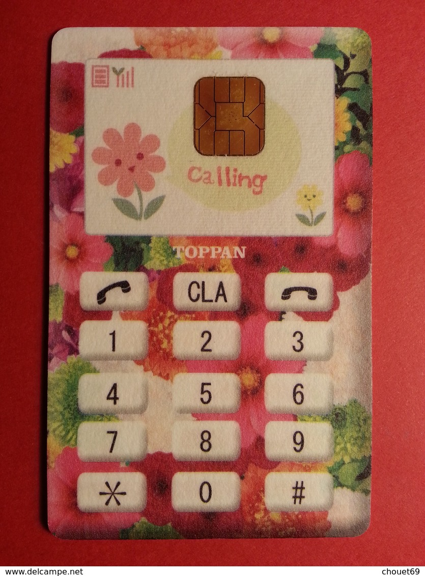 China - MUSTER Clavier TOPPAN Paper GSM SIM Mint DEMO TEST TRIAL Kamicard (SACROC) - Chine