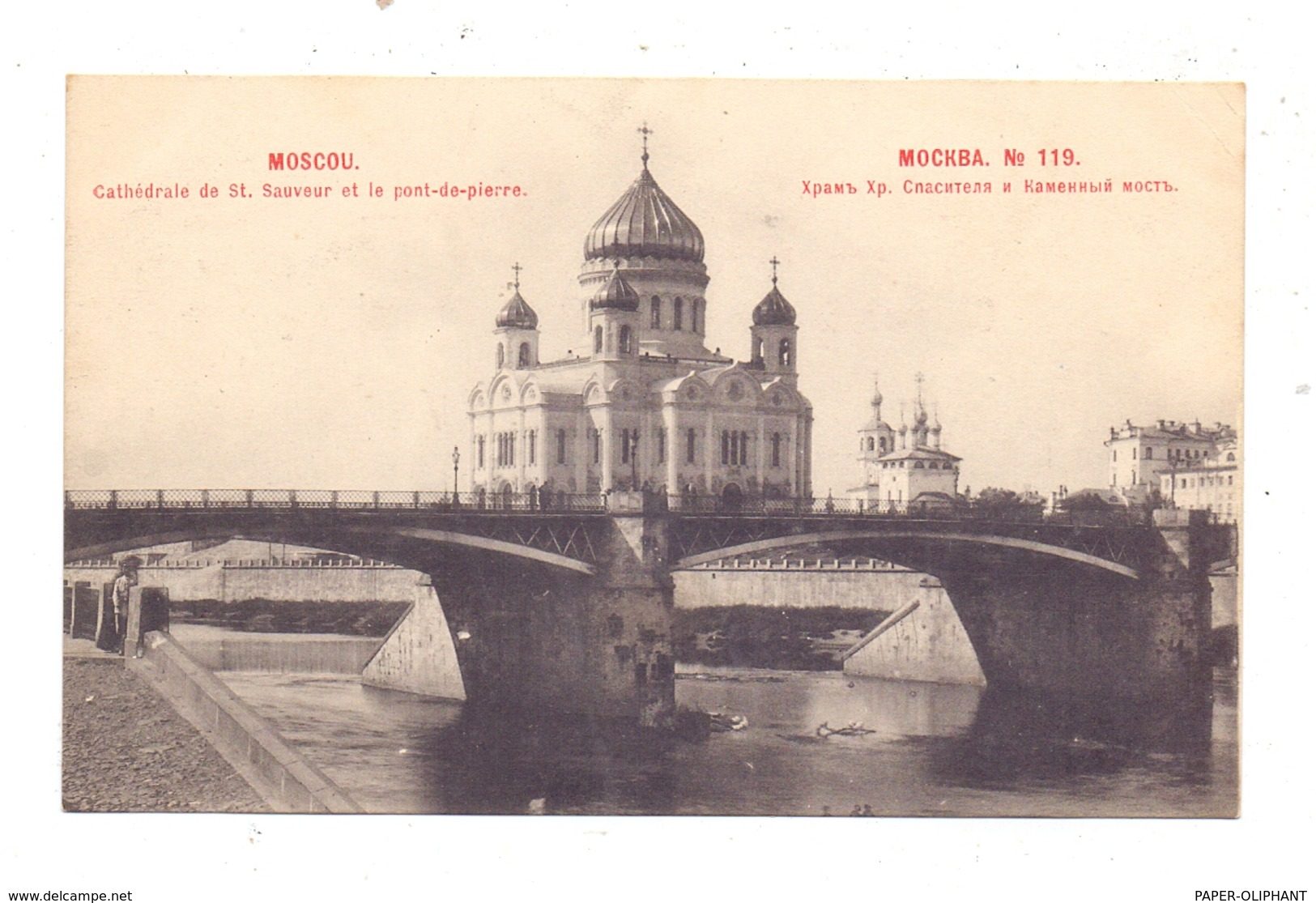 RU 101000 MOSKWA, Cathedrale St. Sauveur, Ca. 1900 - Russland