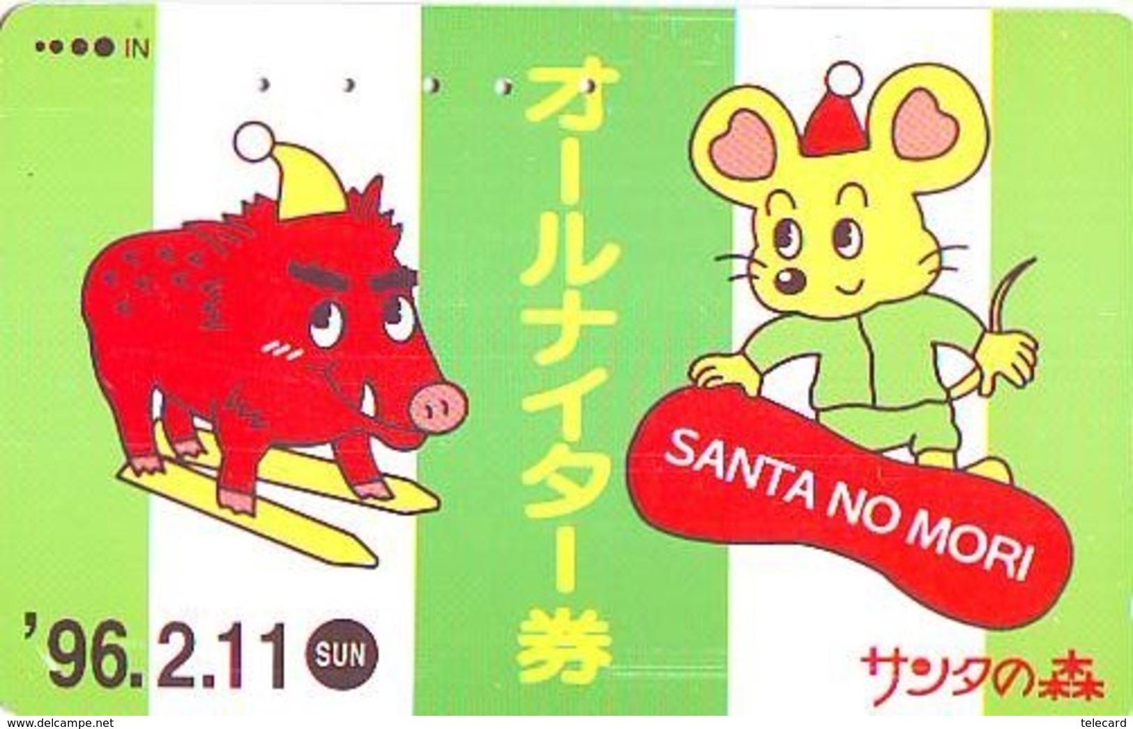 Télécarte Japon * YEAR Of The PIG (己亥) ZODIAC * (649) COCHON * PHONECARD JAPAN * TK * SCHWEIN * PORCO * VARKEN - Zodiac
