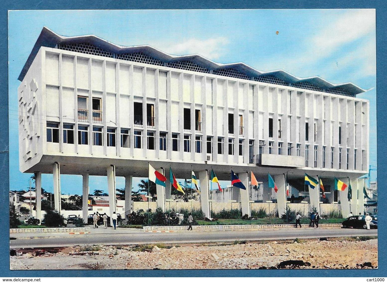 GABON LIBREVILLE LA MAIRIE UNUSED - Gabon