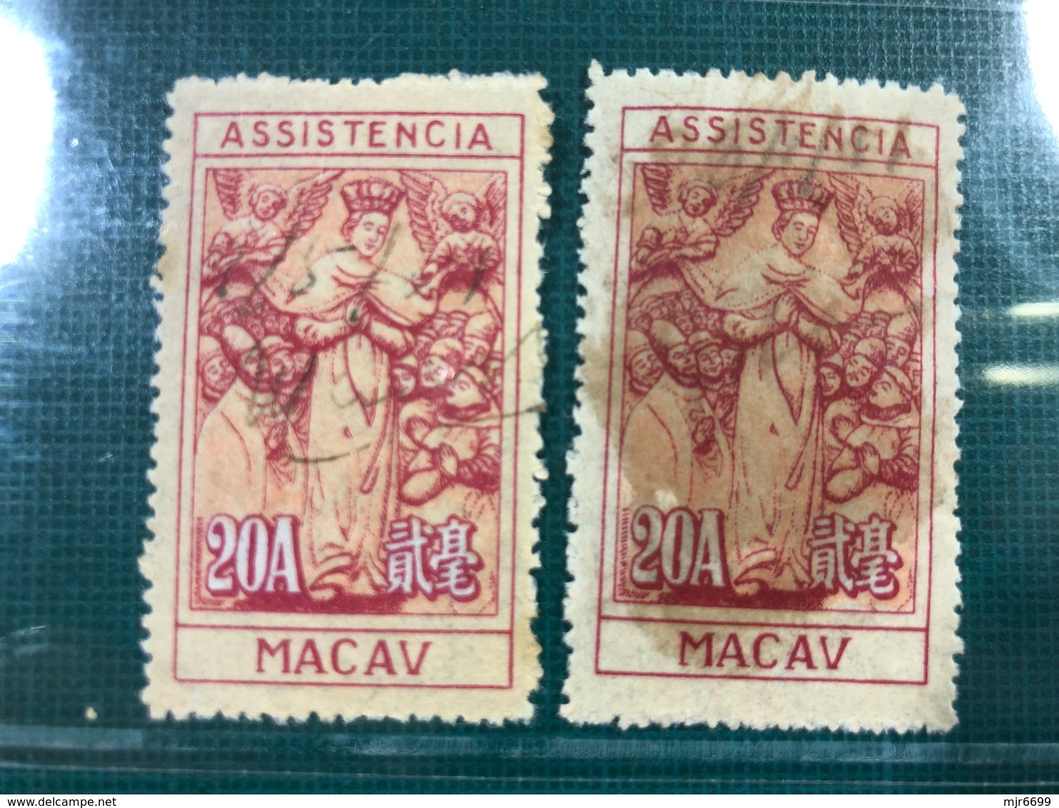 MACAU, 1947 MERCY TAX STAMPS 20 AVOS X 2, USED - Macao