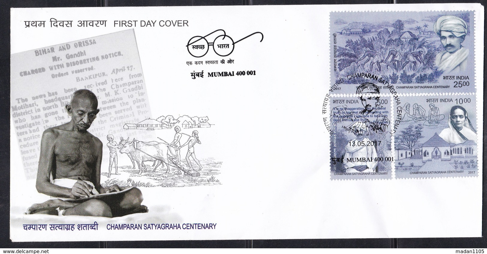 INDIA, 2017, FDC,  Champaran Satyagraha Centenary, Gandhi, Mumbai Cancelled - FDC
