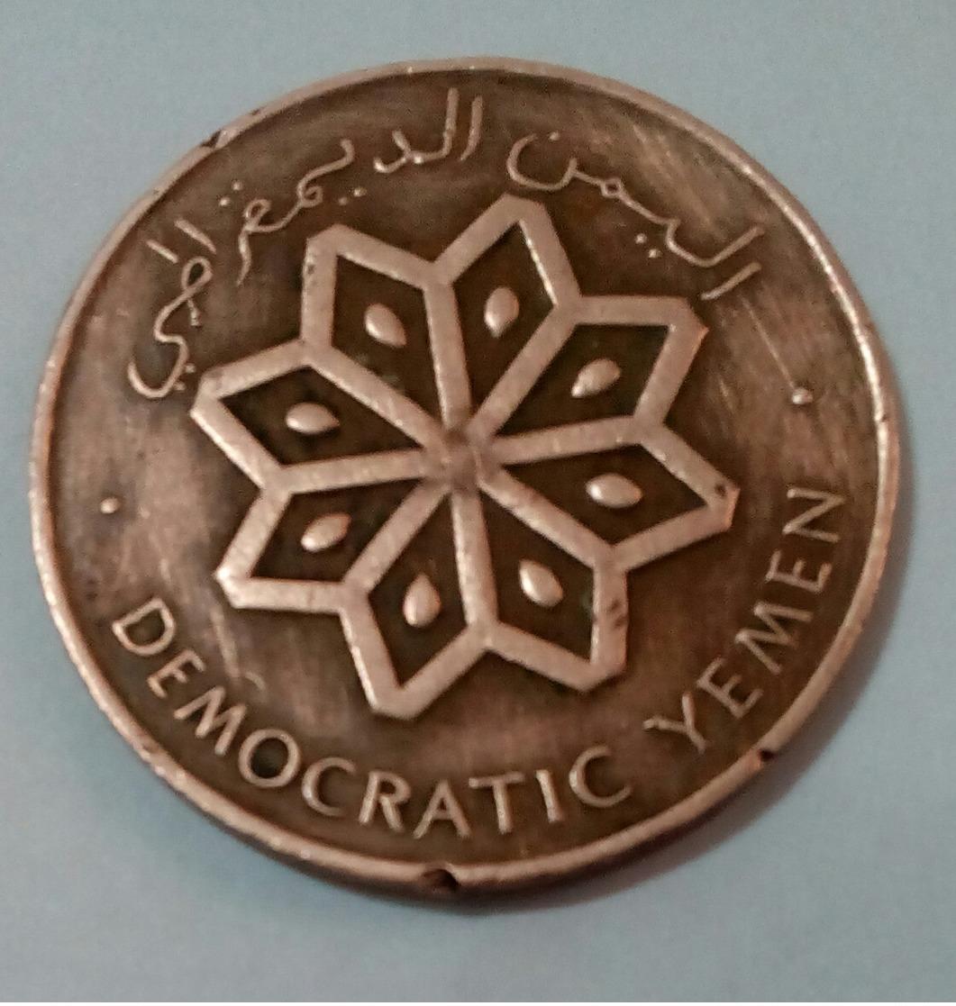 Democratic Yemen - 5 Fulus / Fils - 1971 - KM 2 - Rare - AUNC - Agouz - Yémen