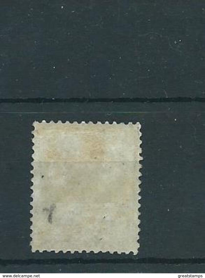 Malta Early Sg3 No Watermark Hm - Malta (...-1964)