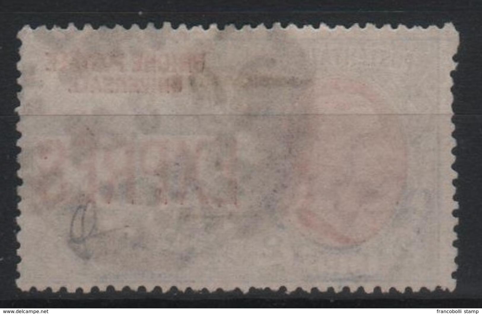 1925-26 Espresso 2 L. US Sassone 220,00 Euro - 1861-78 Vittorio Emanuele II