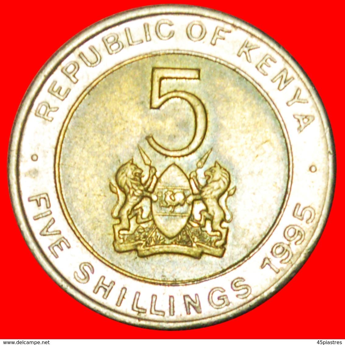 # COCK AND LIONS (1995-1997): KENYA ★ 5 SHILLINGS 1995! LOW START ★ NO RESERVE! Daniel Toroitich Arap Moi (1978-2002) - Kenya