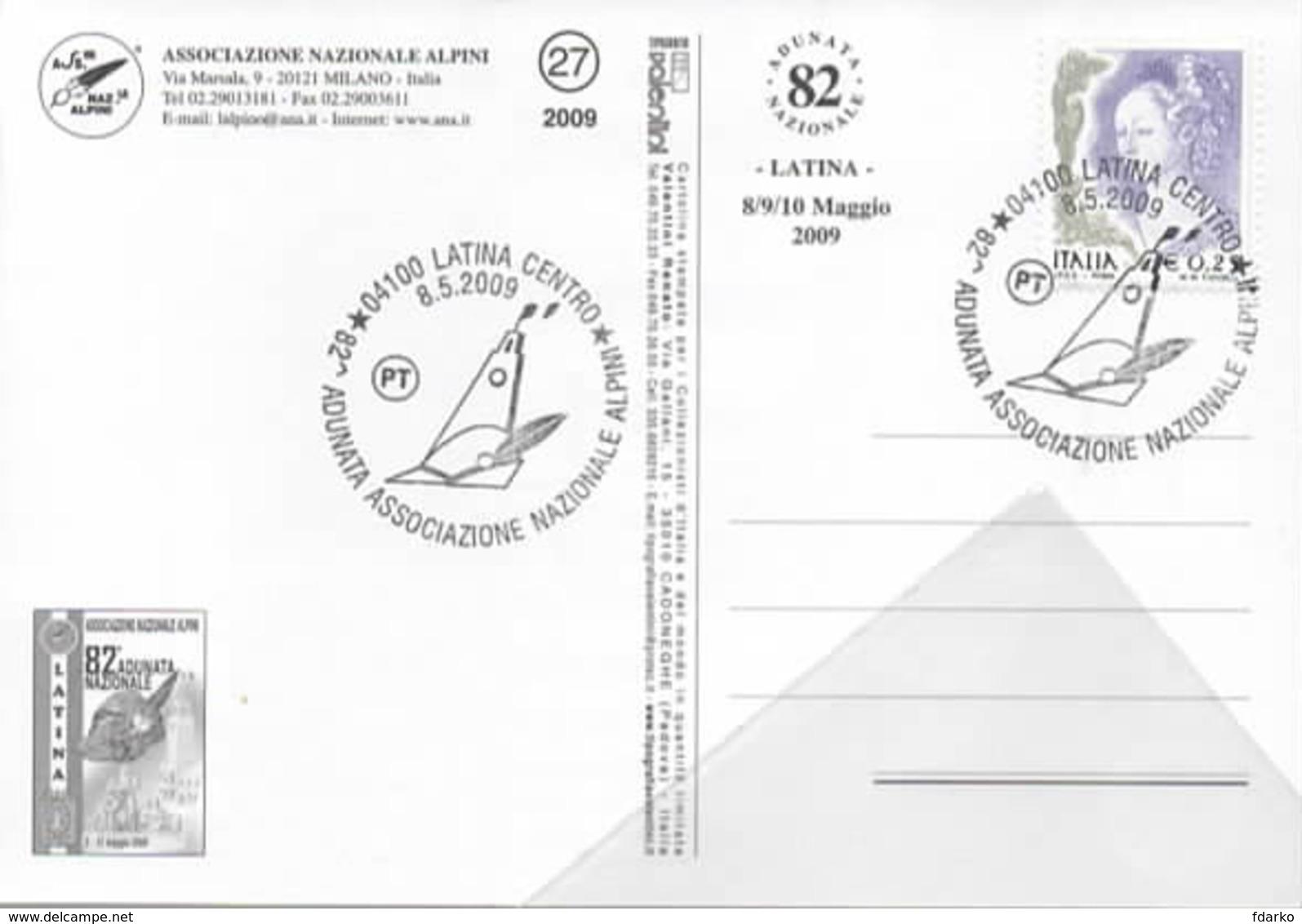 82ª Adunata Nazionale Alpini Latina Lazio 8-5-2009 ANA - Manovre