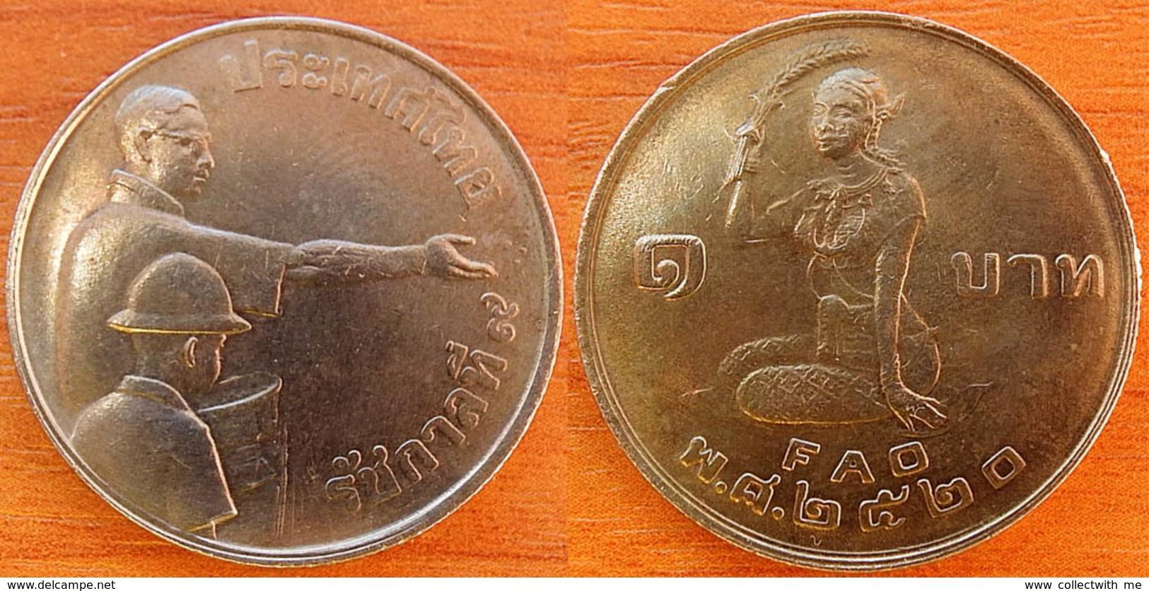 Thailand 1 Baht 1977 FAO AUNC Y#112 - Thaïlande