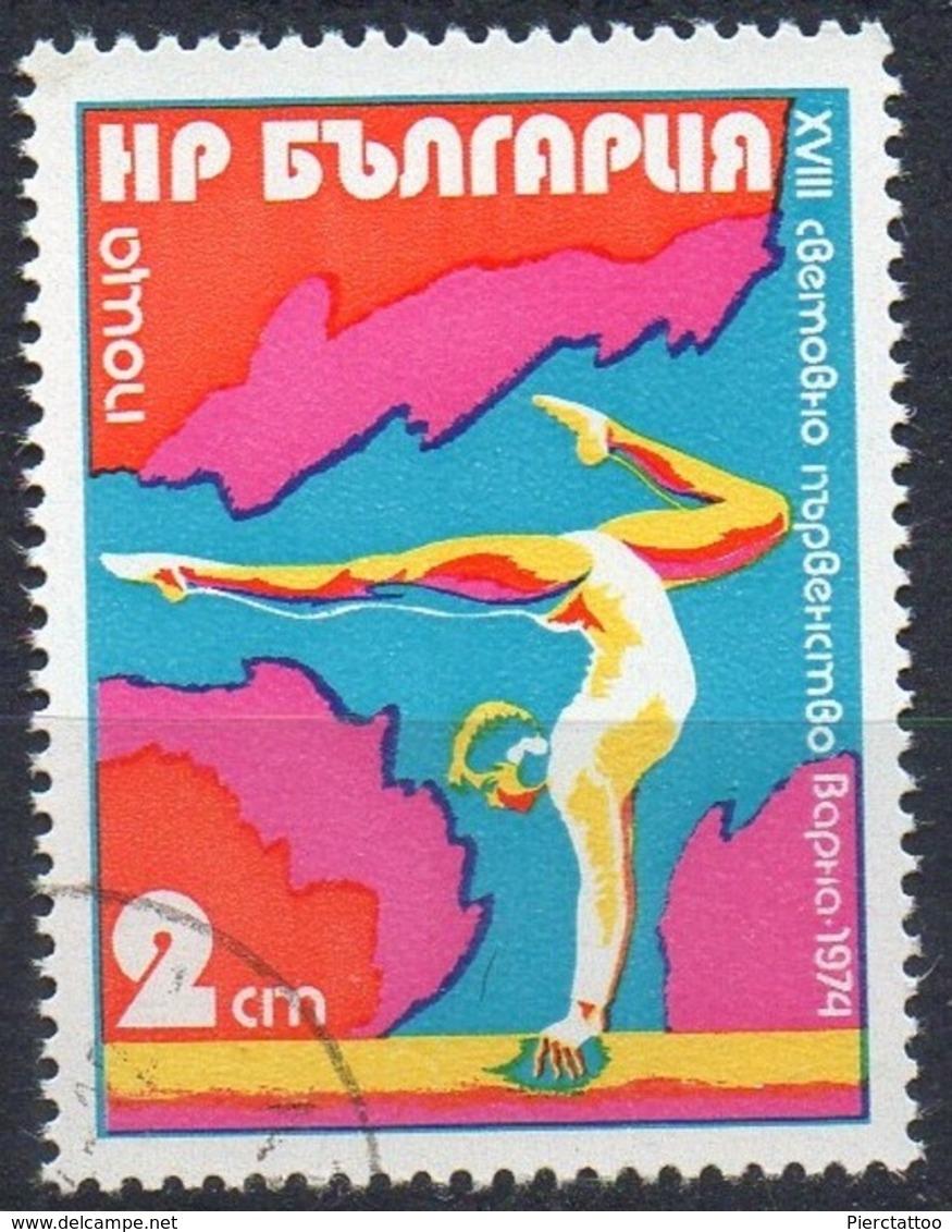 Gymnastique (Poutre) - Bulgarie - 1974 - Bulgarien