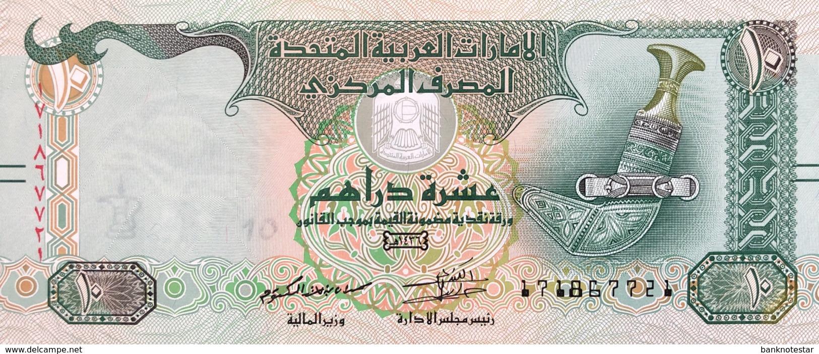 United Arab Emirates 10 Dirham, P-27 (2015) - UNC - Emirats Arabes Unis