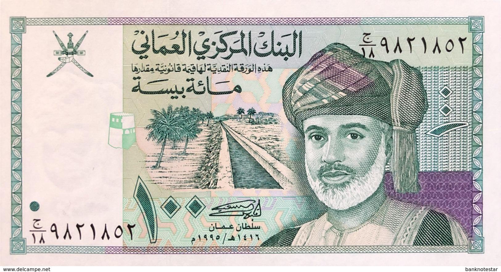 Oman 100 Baisa P-31 (1995) - UNC - Oman