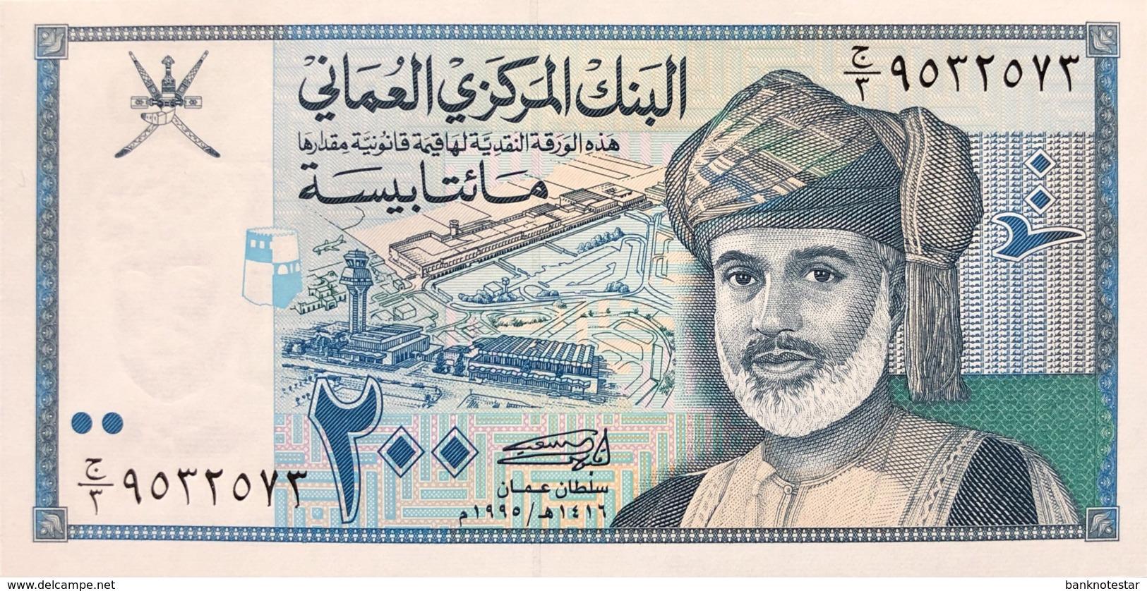 Oman 200 Baisa, P-32 (1995) - UNC - Oman