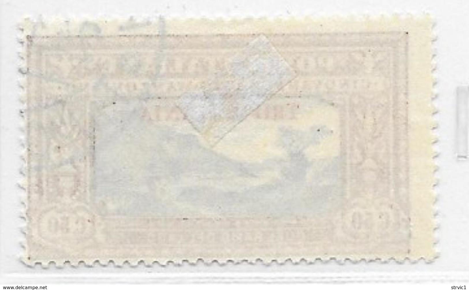 Tripolitania, Scott # 14 Used Italy Manzoni Issue, Overprinted 1924, CV$75.00 - Tripolitania