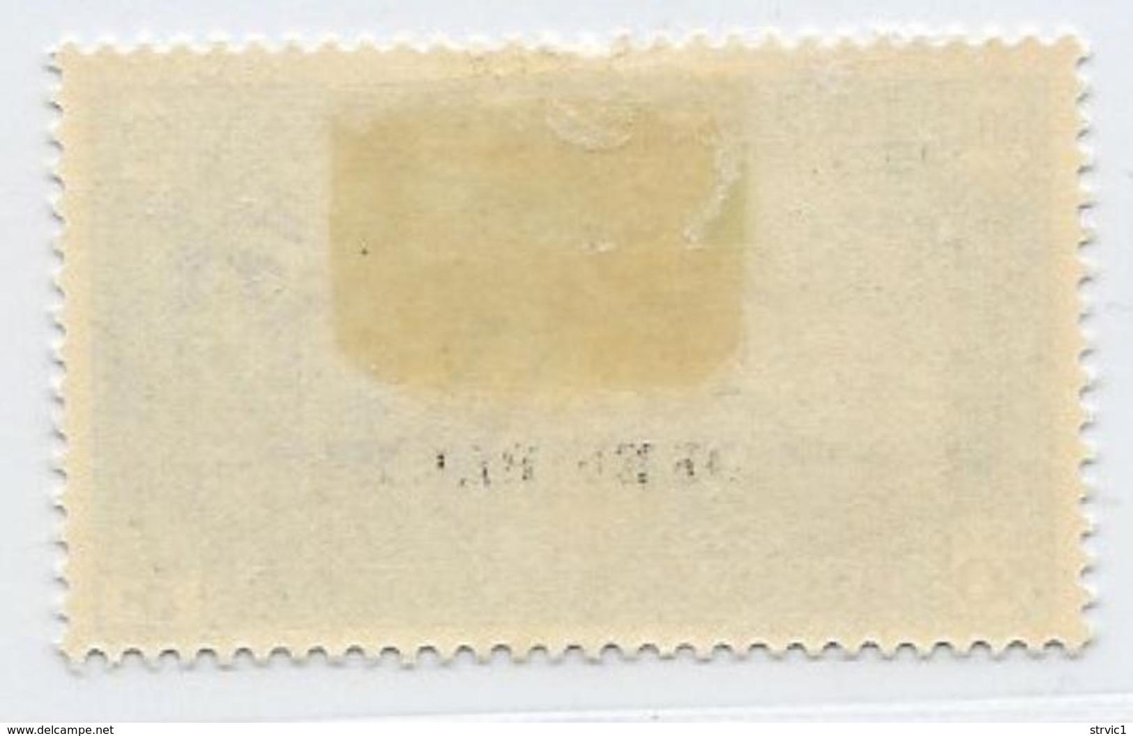 Tripolitania, Scott # C16-20 Mint Hinged Agriculture Institute, 1931, Hinge Remnants - Tripolitania