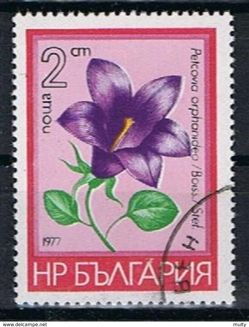 Bulgarije Y/T 2269 (0) - Gebraucht