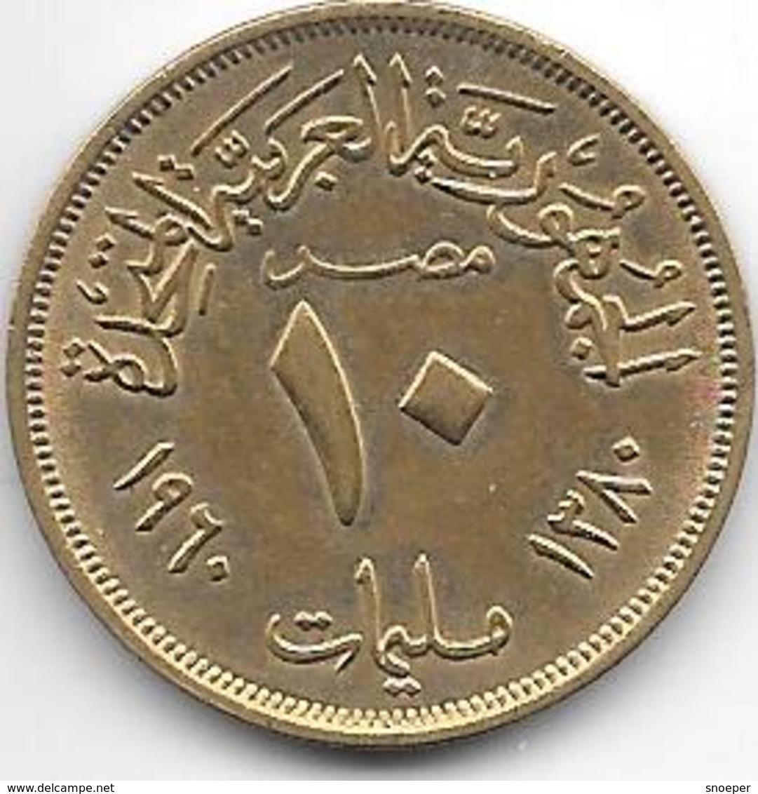 *egypte 10 Milieme 1960   Km 395  UNC - Egypte