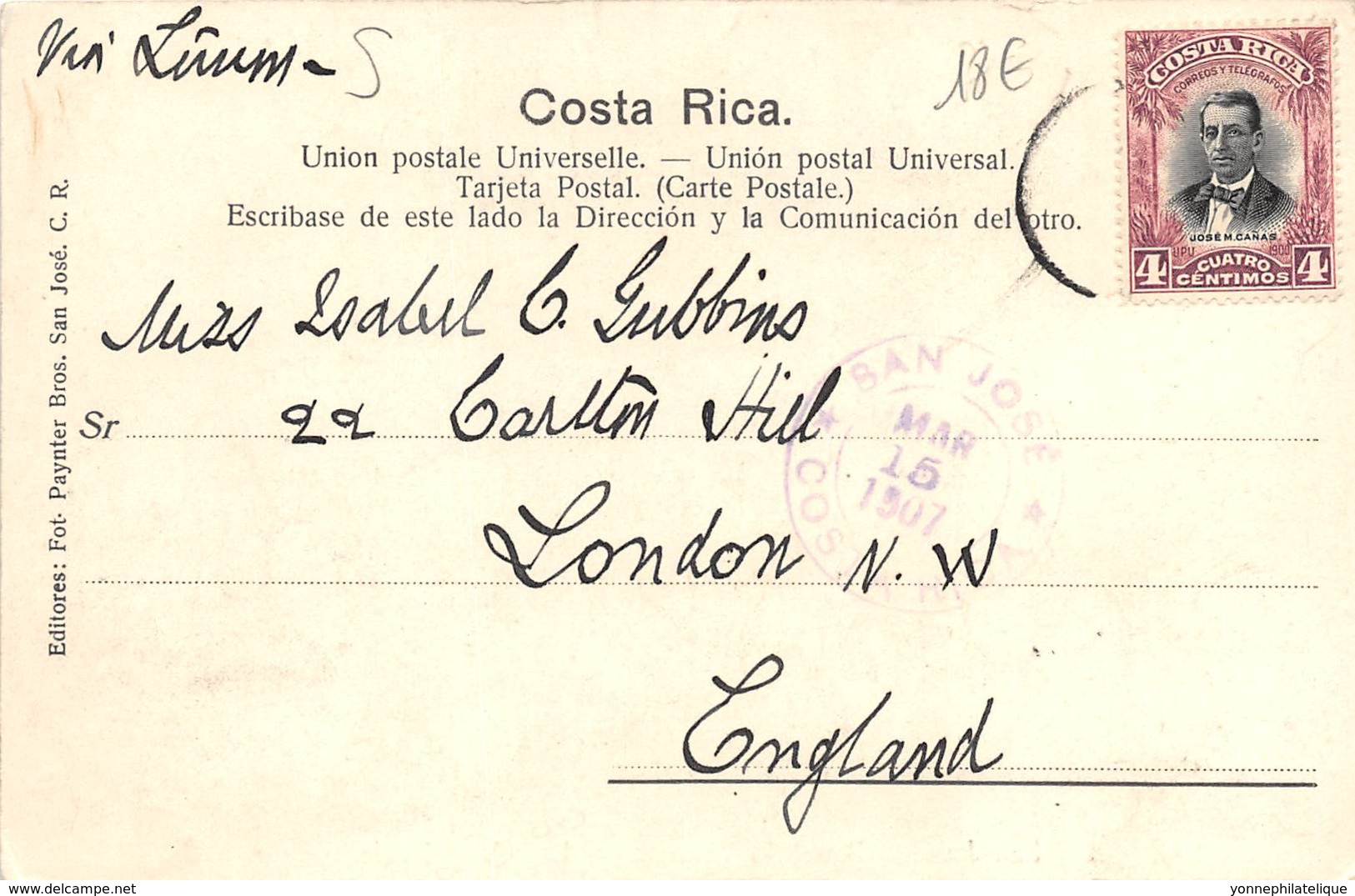 Costa Rica / 05 - San José - Beneficio Tournon - Lavado Del Café - Costa Rica
