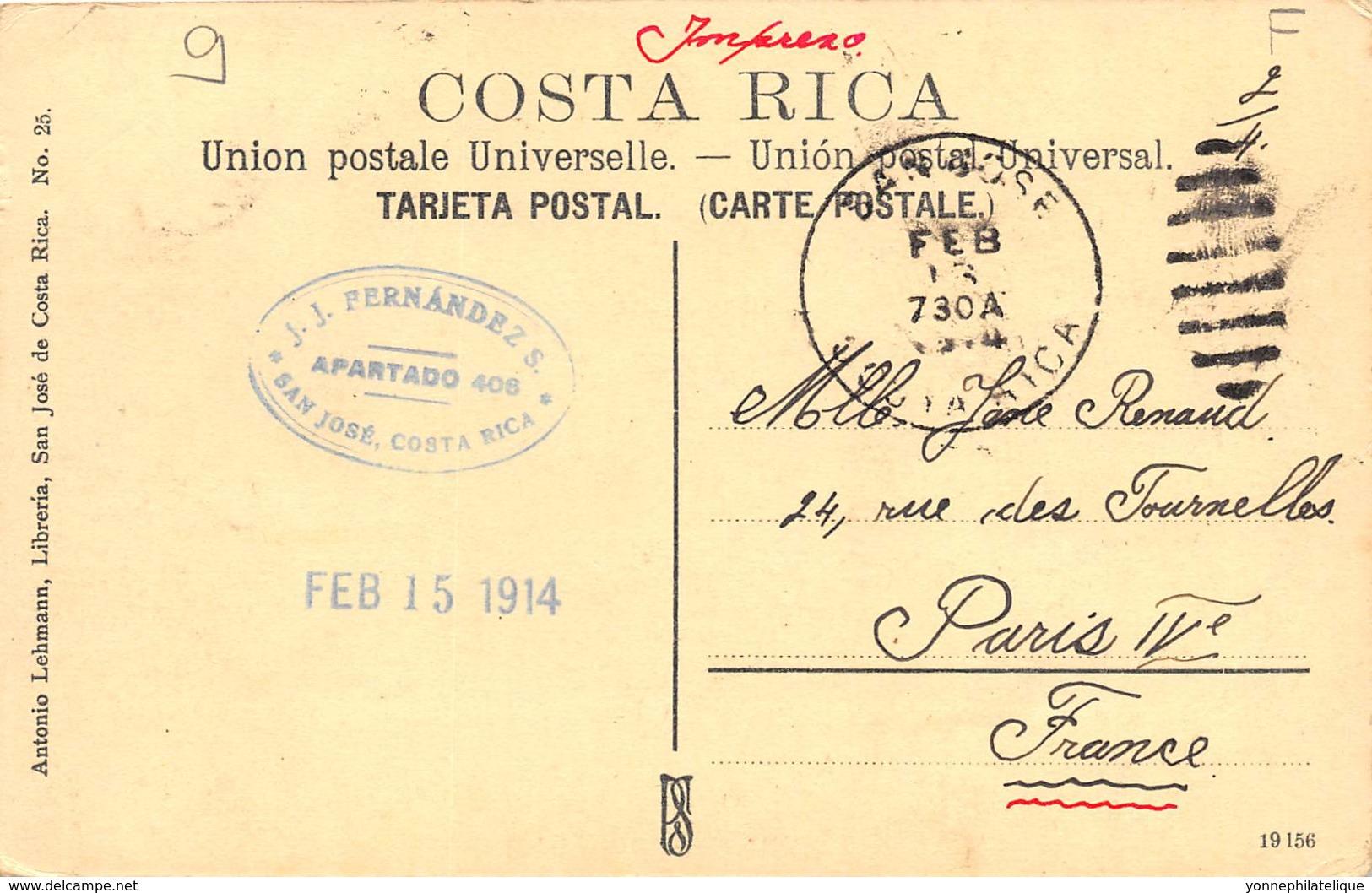 Costa Rica / 09 - Palacio Epicopal - San José - Costa Rica