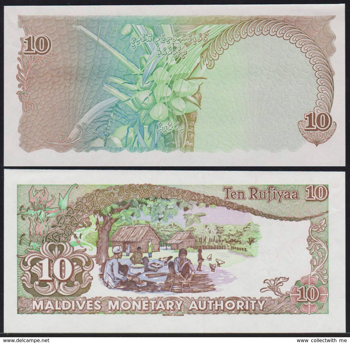 Maldives 10 Rufiyee 1983 Proof (?) ( Or Error : Missing Layer Of Print ) - Maldives