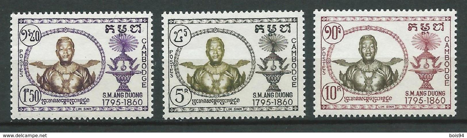 CAMBODGE 1958 . N°s 72 , 73 Et 74 . Neufs ** (MNH) . - Cambodge