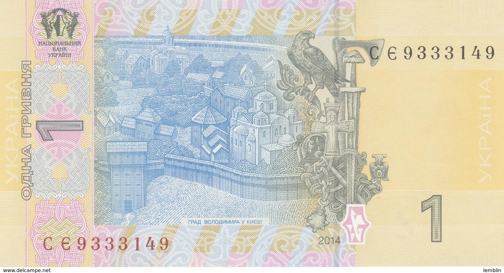 2 BILLETS NEUFS DE LA REPUBLIQUE POPULAIRE DE LOUGANSK - Ukraine