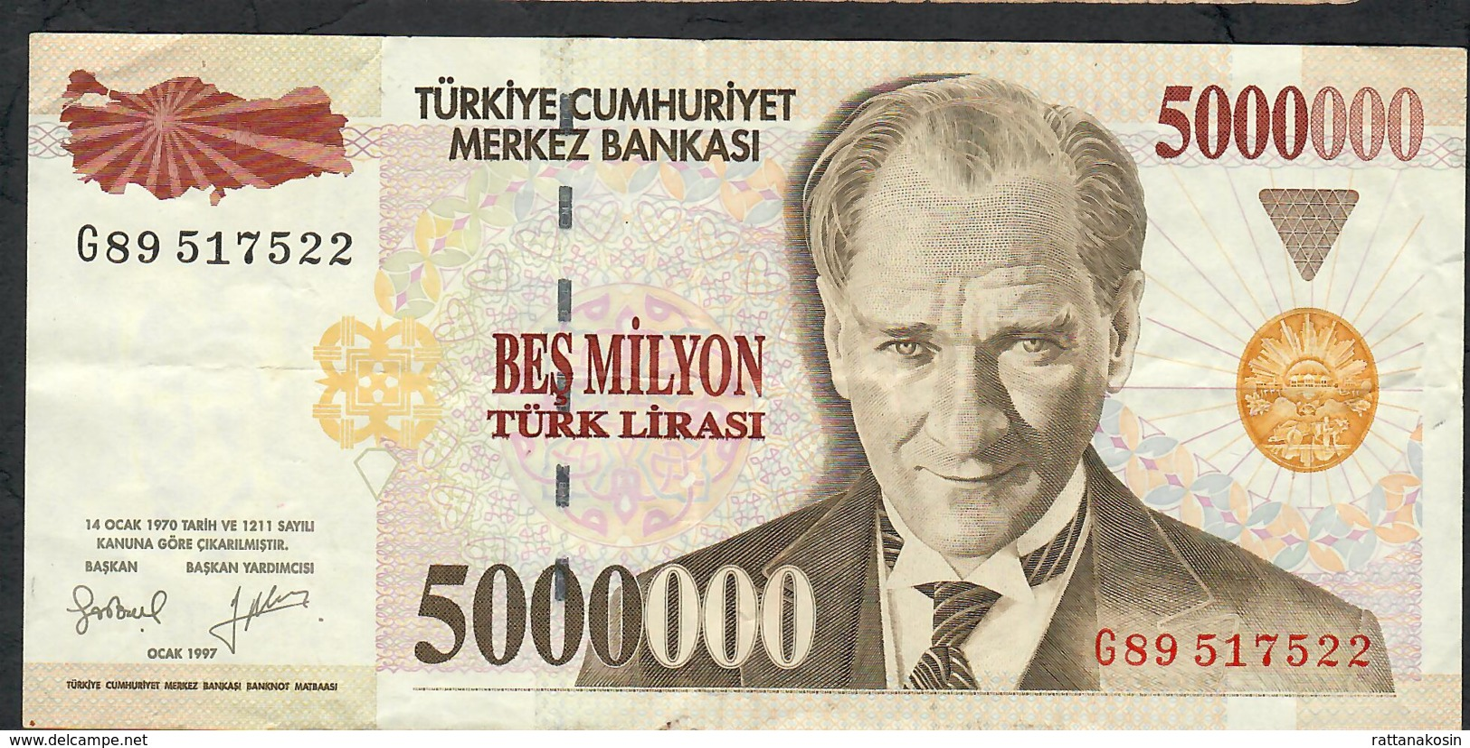 TURKEY P210 5.000.000 LIRA L.1970   VF  NO P.h. - Turquie