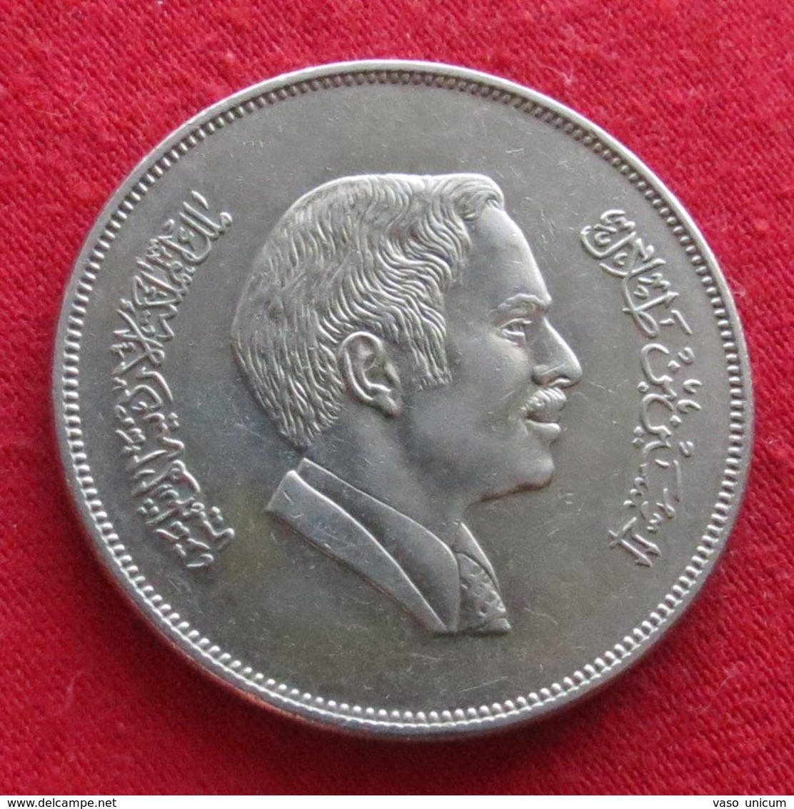 Jordan 1/4 Dinar 1981 Jordania - Jordanie