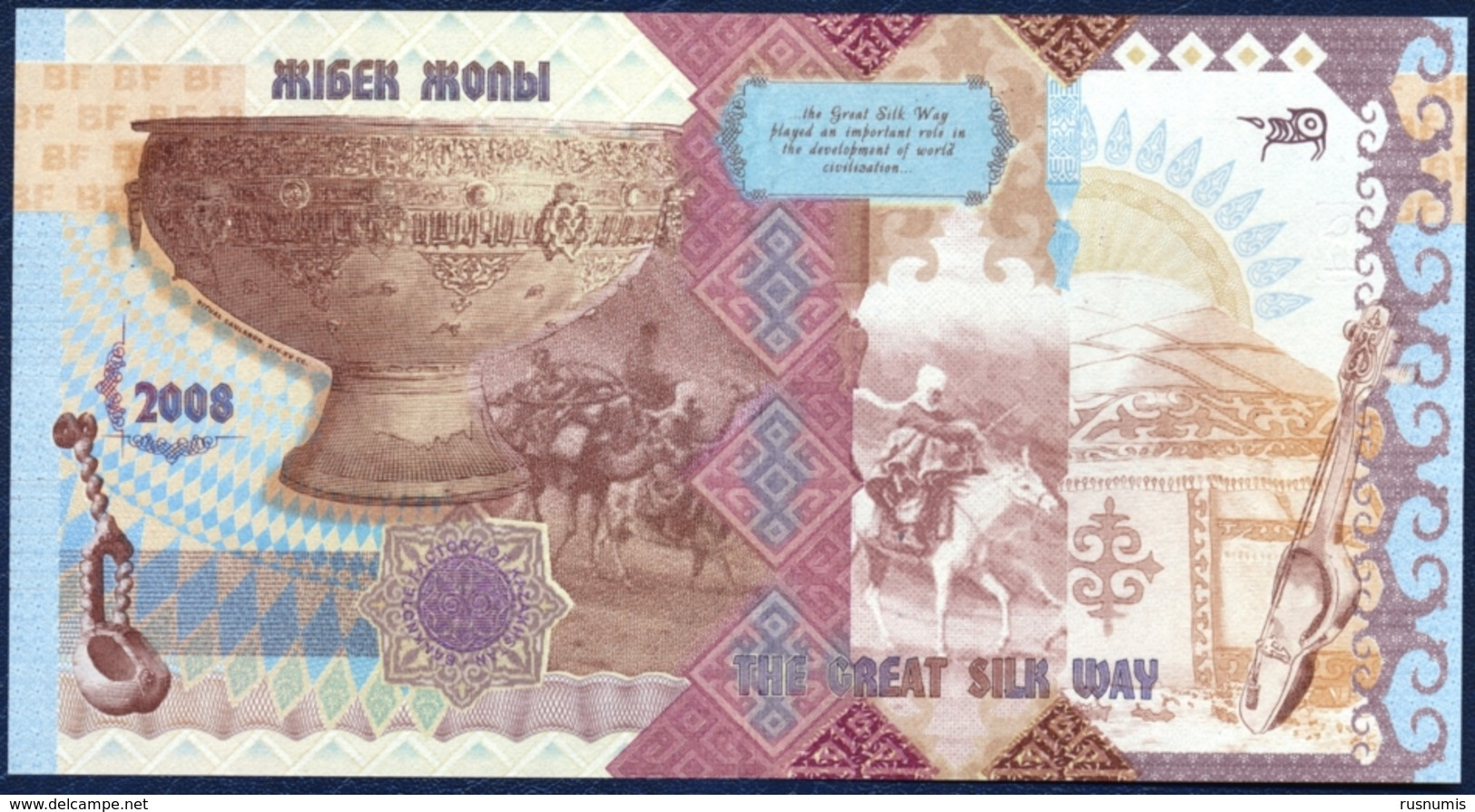 KAZAKHSTAN GOZNAK PRINTER RUSSIA TEST NOTE SILK WAY 2008 UNC - Billets