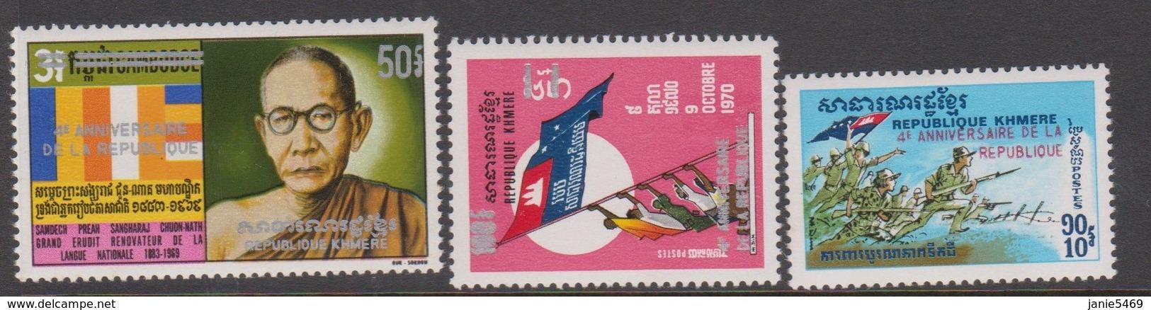 Cambodia Scott 321-323  1974 4th Anniversary Of The Republic ,mint Never Hinged - Cambodia