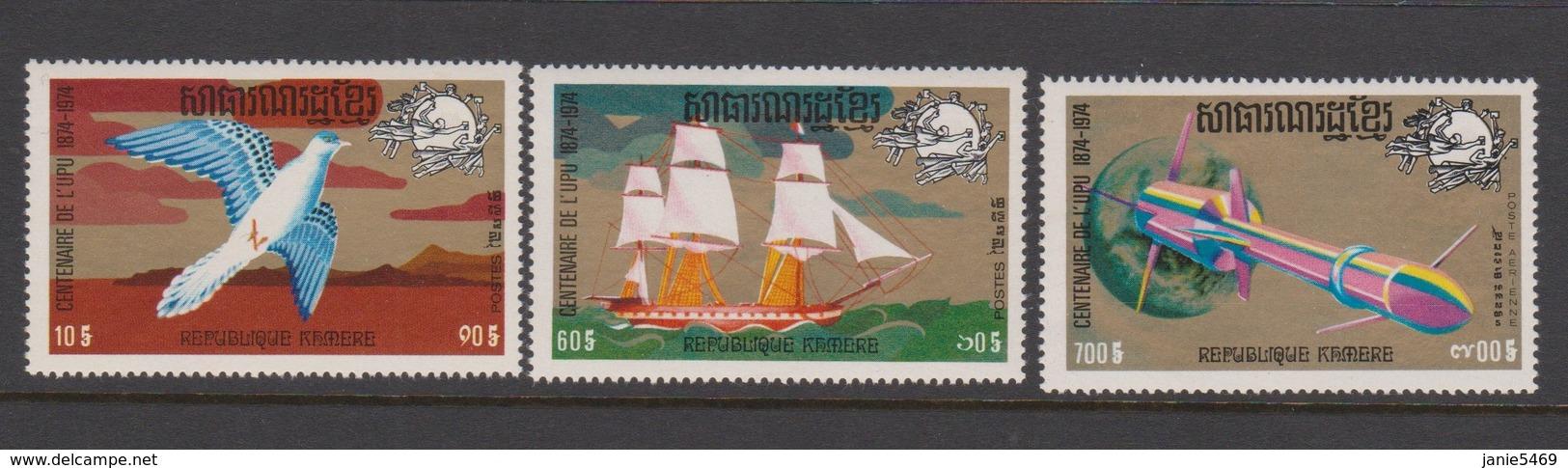 Cambodia Scott 331-332,C50 1974 Centenary Of UPU ,mint Never Hinged - Cambodia