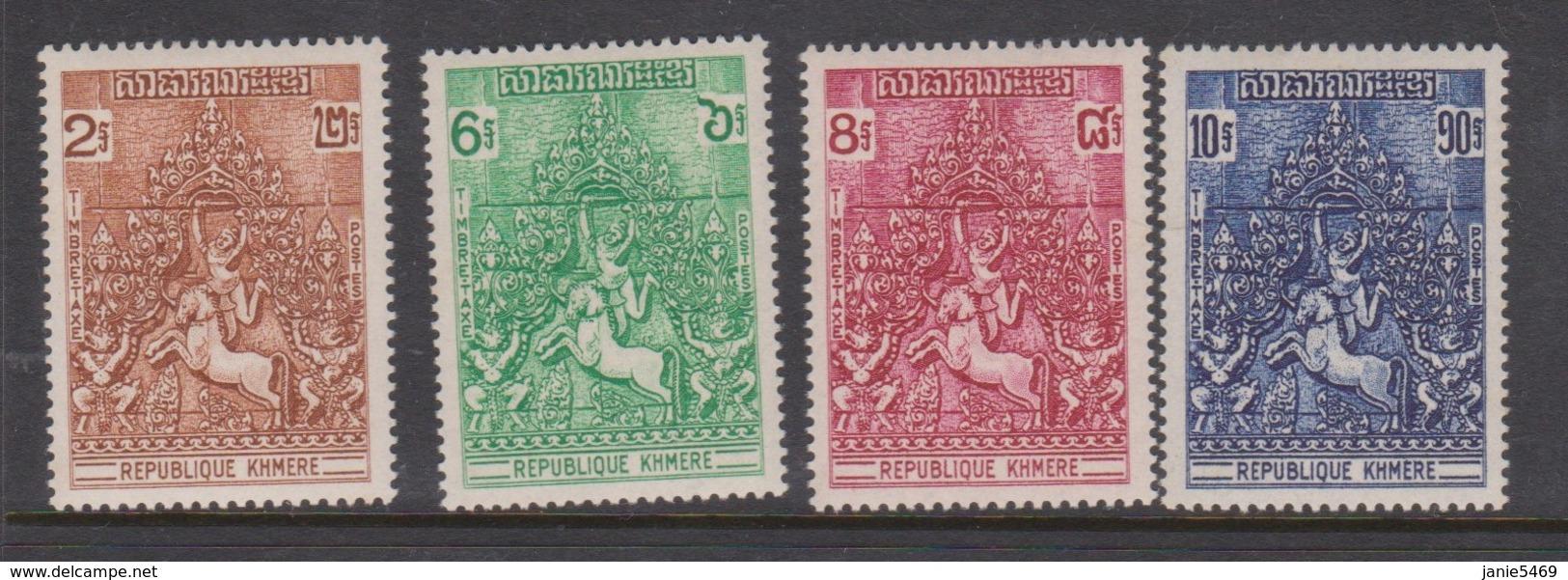 Cambodia Scott J6-J9 1974 Postage Due,mint Never Hinged - Cambodia