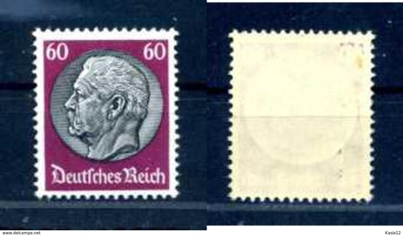 Z53840)DR 493** - Deutschland