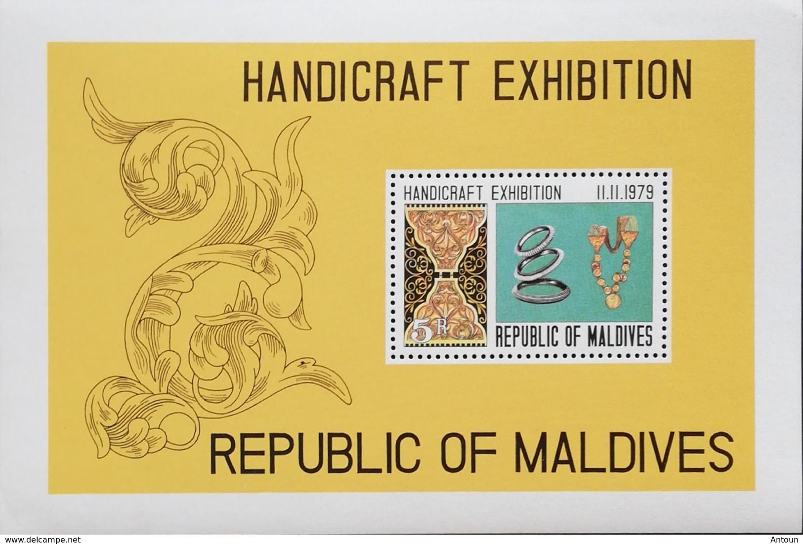 Maldive Islands  1979 Handicraft Exhibition S/S - Midway
