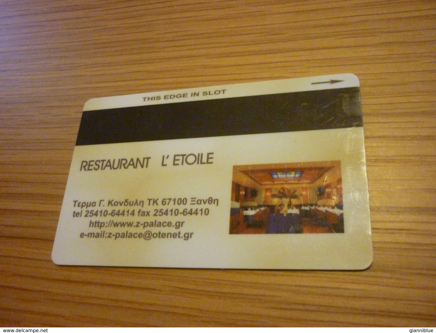 Greece Xanthi Z Palace Hotel Room Key Card (L'Etoile Restaurant) - Cartes D'hotel