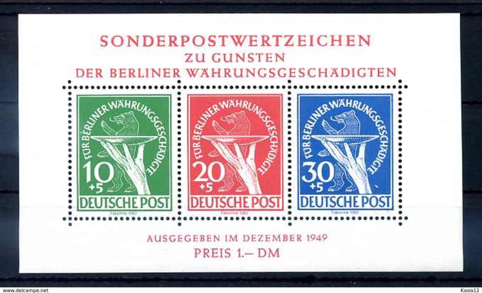 Z60255)Berlin Bl 1 Faksimilie 1982 - Berlin (West)