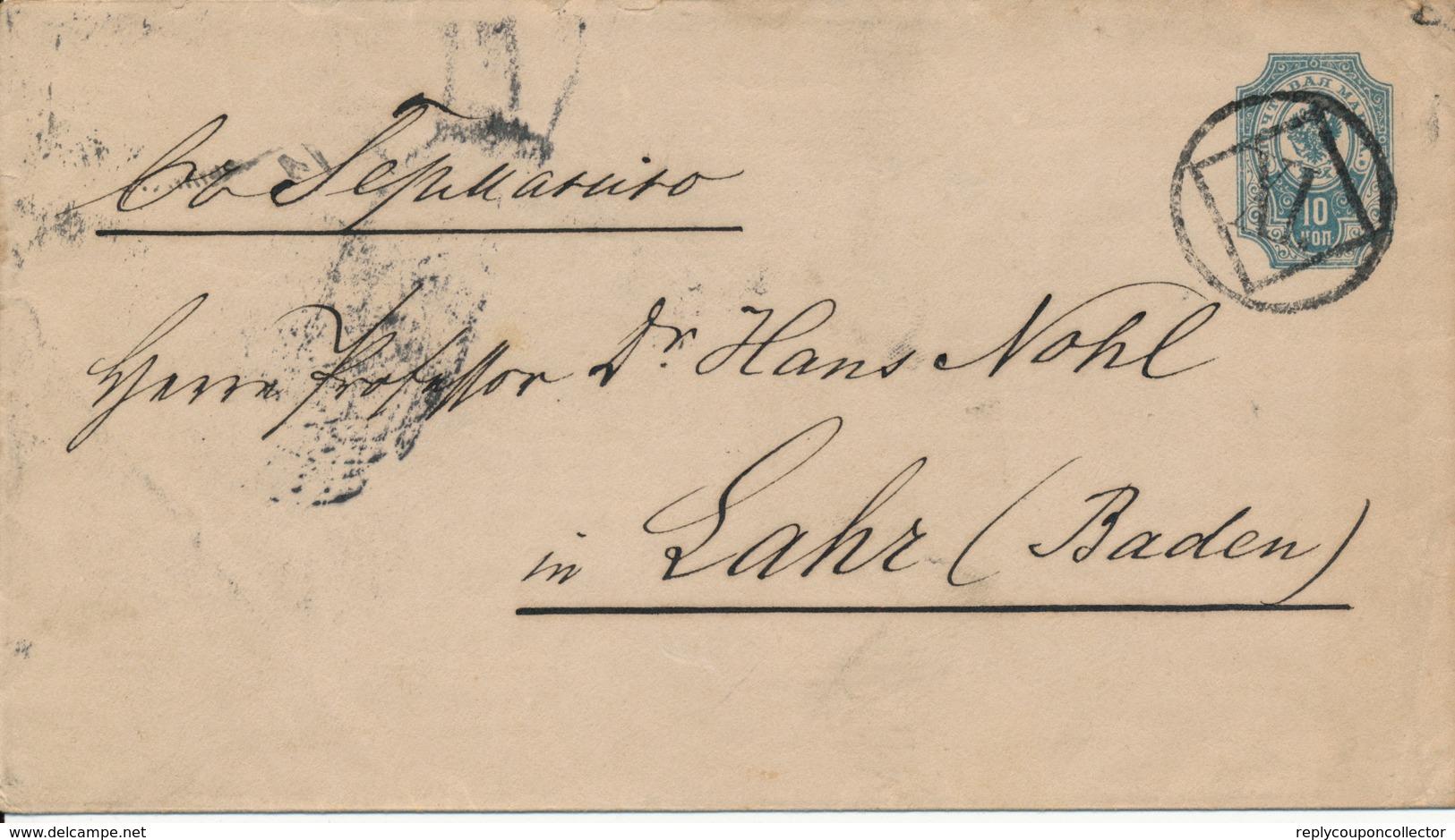 St. PETERSBURG / Russland - 1897  , Brief  Nach Lahr / Baden  Mit Nummernstempel XI - Briefe U. Dokumente