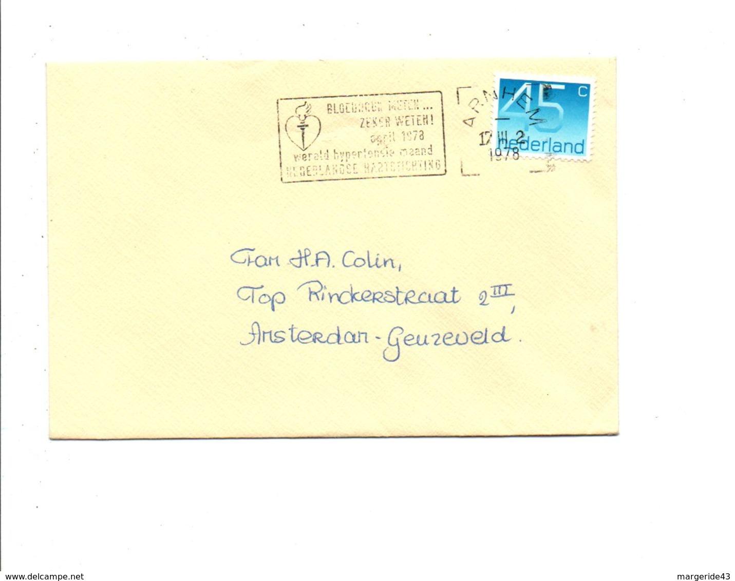 PAYS BAS OBLITERATION MECANIQUE DE ARNHEIM 1978 - Postal History