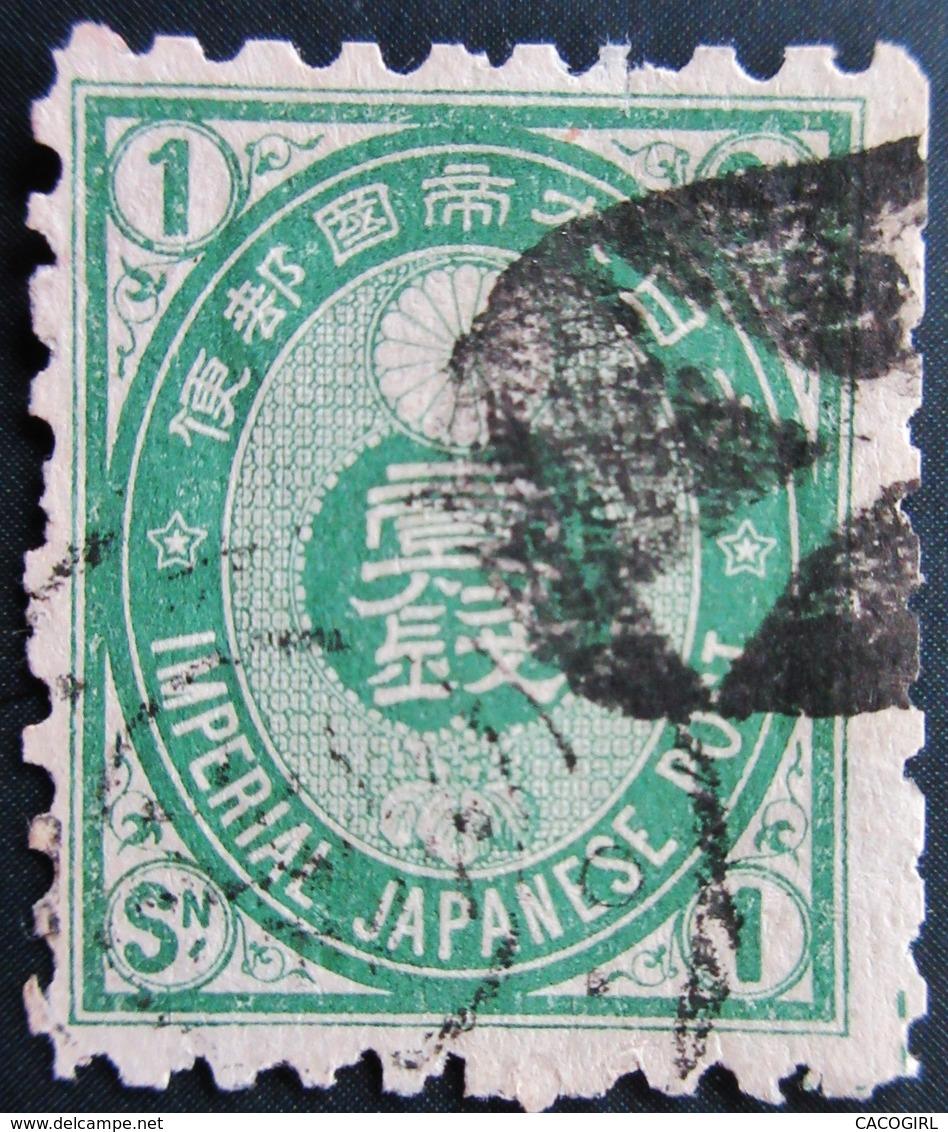 1883 Japon Yt 61 . UPU Koban (1883) . 1 Sen Green - Oblitérés