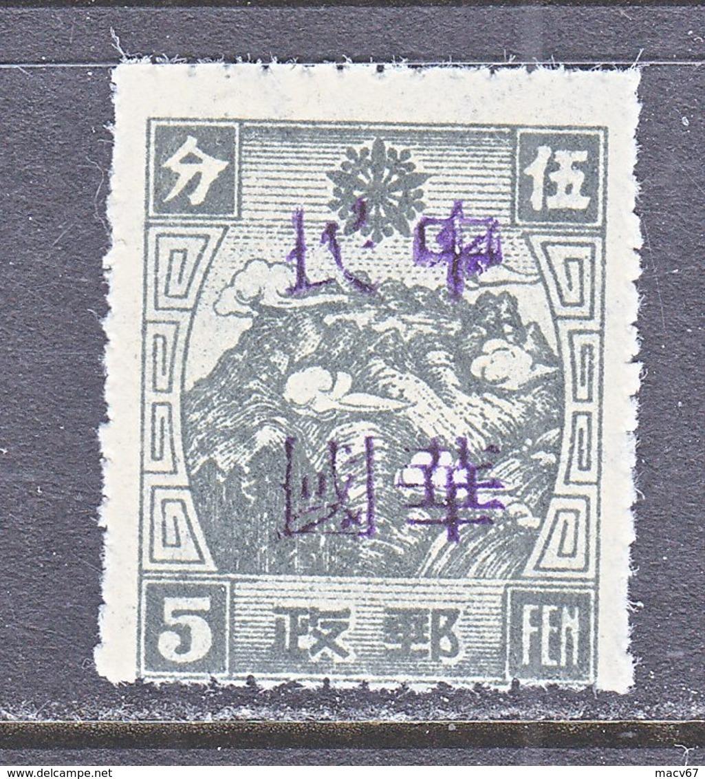 MANCHUKUO  LOCAL  TSITSIHAR   371      ** - 1932-45 Manchuria (Manchukuo)