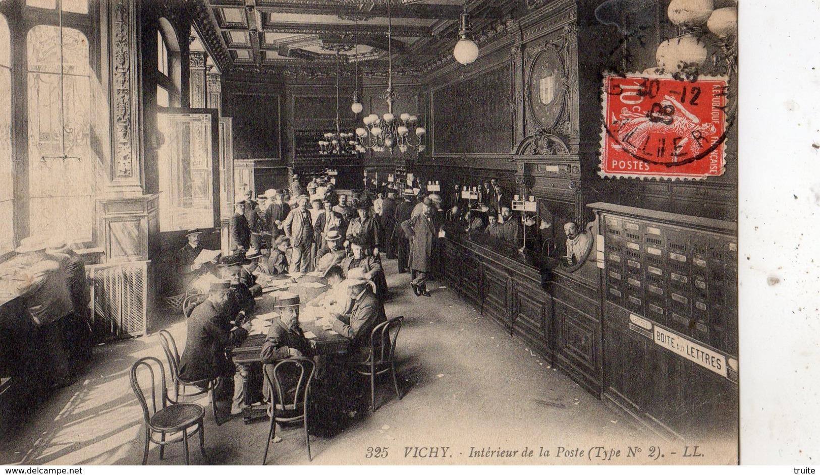VICHY INTERIEUR DE LA POSTE (TYPE NUMERO 2 ) - Vichy