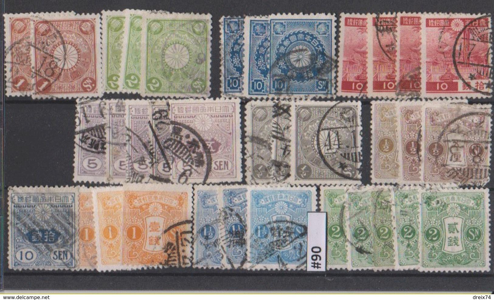 #90 Japon Lot Oblitérés Anciens - Used Stamps - Japon