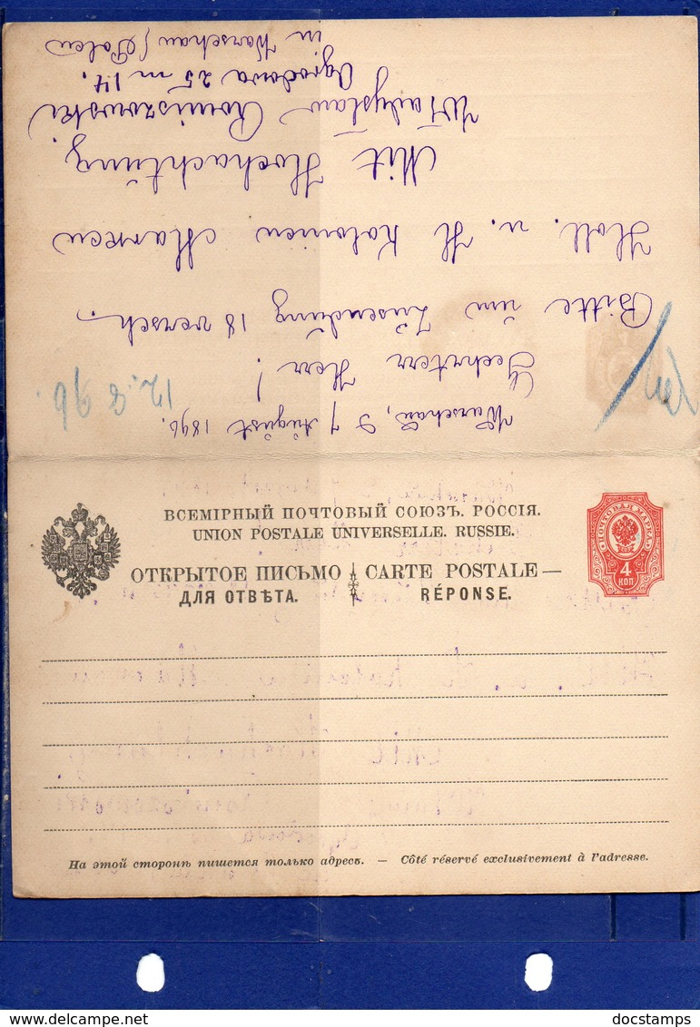 ##(DAN191)-Postal History-Russia 1896- 4 Kop. Postal Card With Reply  Card Attached From Warsaw (now Poland) To Holland - 1857-1916 Imperium