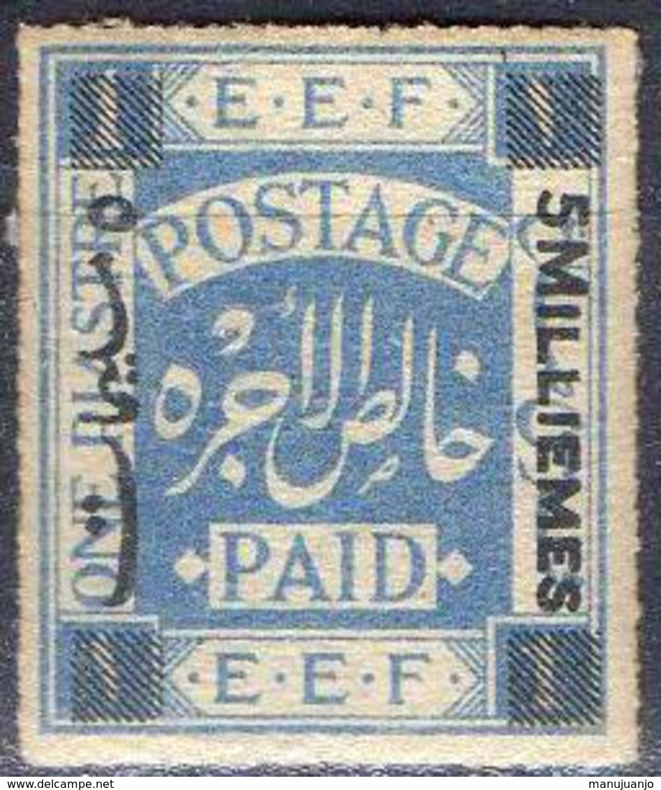 PALESTINE ! Timbre Ancien NEUF SURCHARGE De 1918 N°3 - Palestine