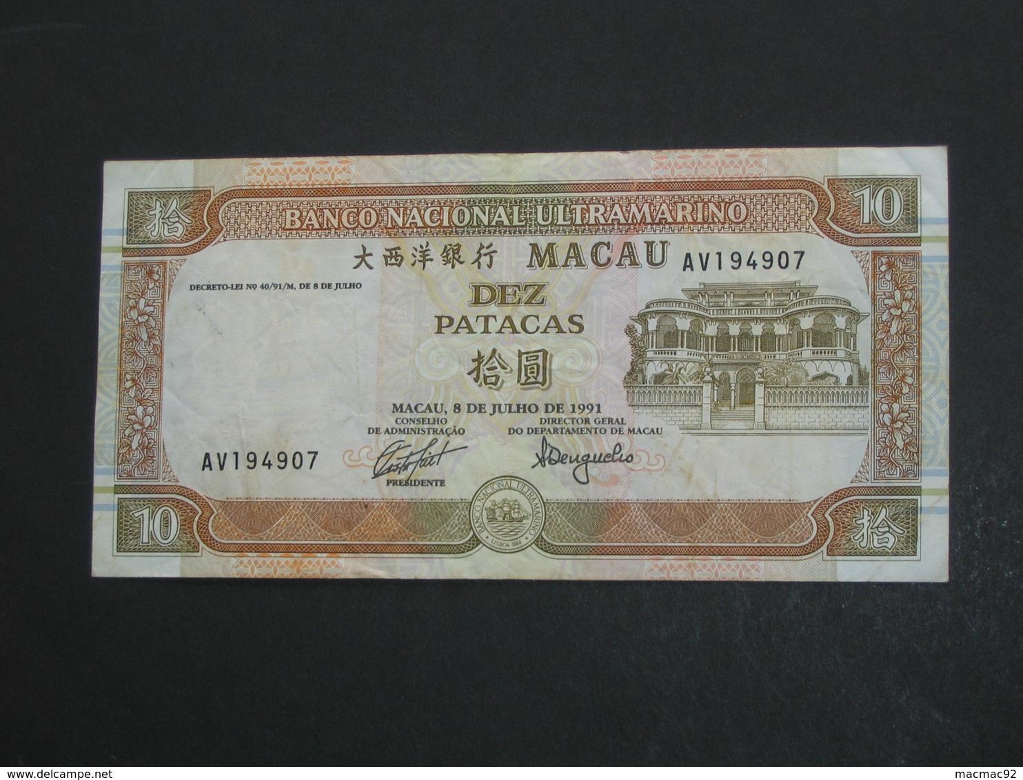 10 Dez Paacas MACAU - 1981-1984 - Banco Nacional Ultramarino    **** EN  ACHAT IMMEDIAT  **** - Macao