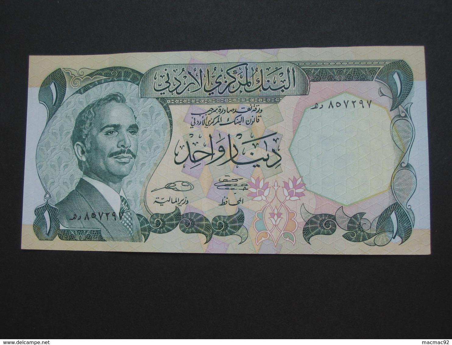 1 One Dinar - JORDANIE - Central Bank Of Jordan **** EN ACHAT IMMEDIAT **** - Jordanie
