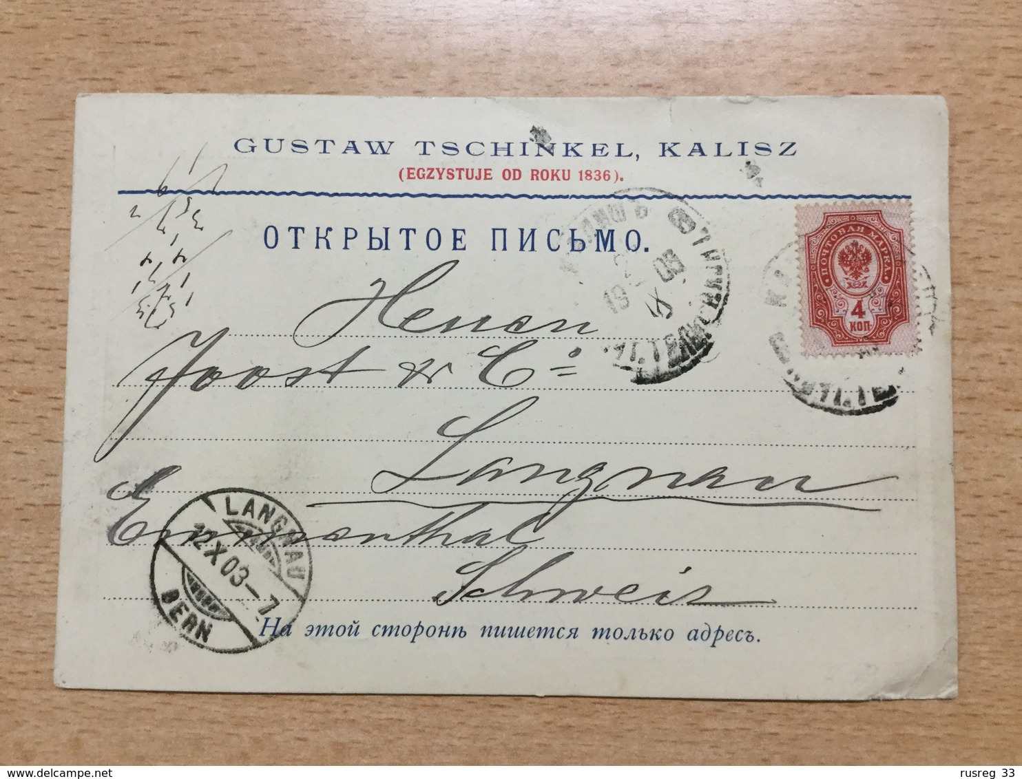 K6 Russia Russie 1903 Firmenkarte Von Kalisz Polen Nach Langnau Schweiz - Briefe U. Dokumente