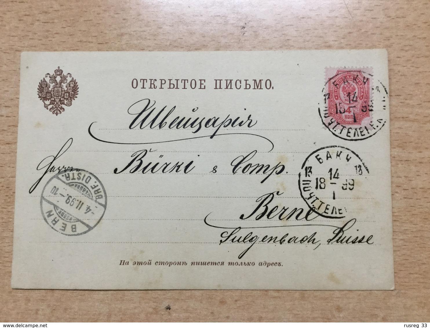K6 Russia Russie 1899 Firmenkarte Von Baku Nach Bern Schweiz - 1857-1916 Imperium