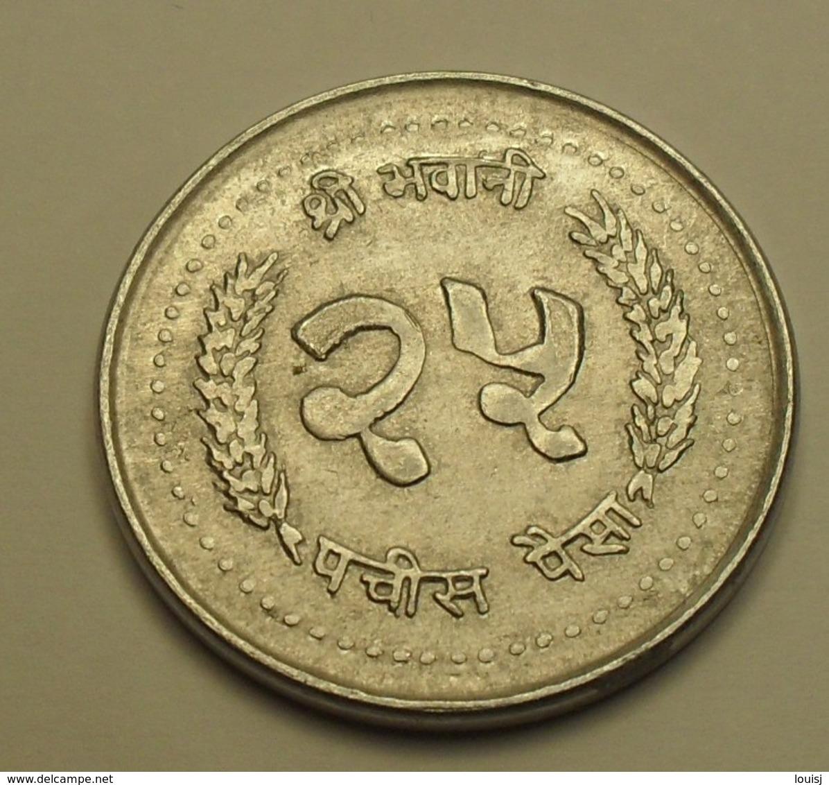 1985 - Népal - 2042 - 25 PAISA, Birendra Bir Bikram, KM 1015.1 - Népal