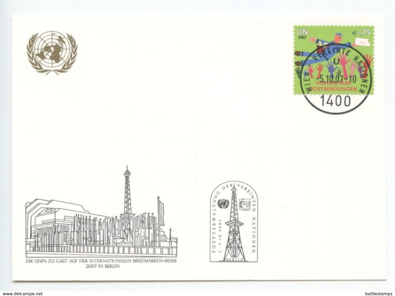 United Nations - Vienna 2007 Postcard Briefmarken-Messe, Scott 403 - Wien - Internationales Zentrum